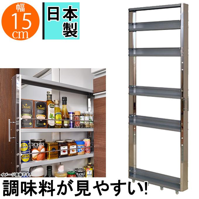 Wandplank 15 Cm.Plank Rakuten Shop Stainless Steel Crevice Storage Width 15 Cm Gap