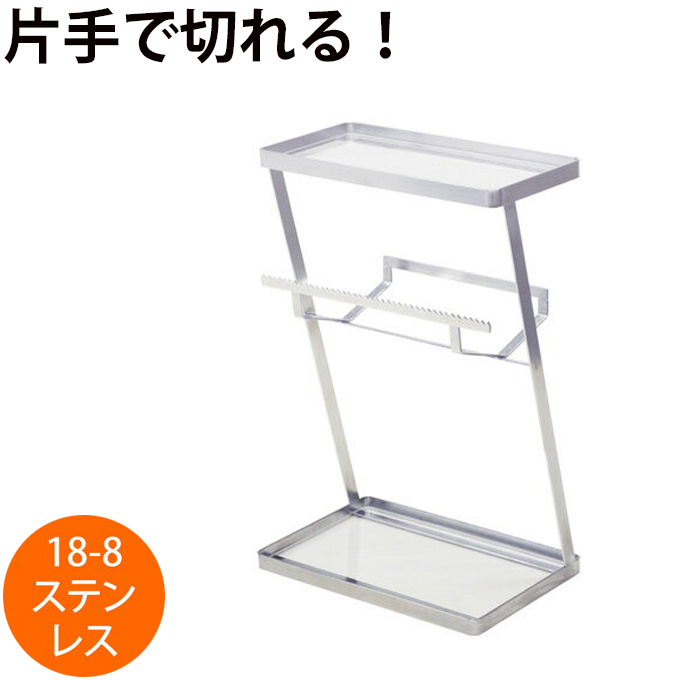 Stainless Steel Spice U0026amp; Paper Holder Paper Holder Kitchen Paper Hanger  Kitchen Roll Holder Paper ...
