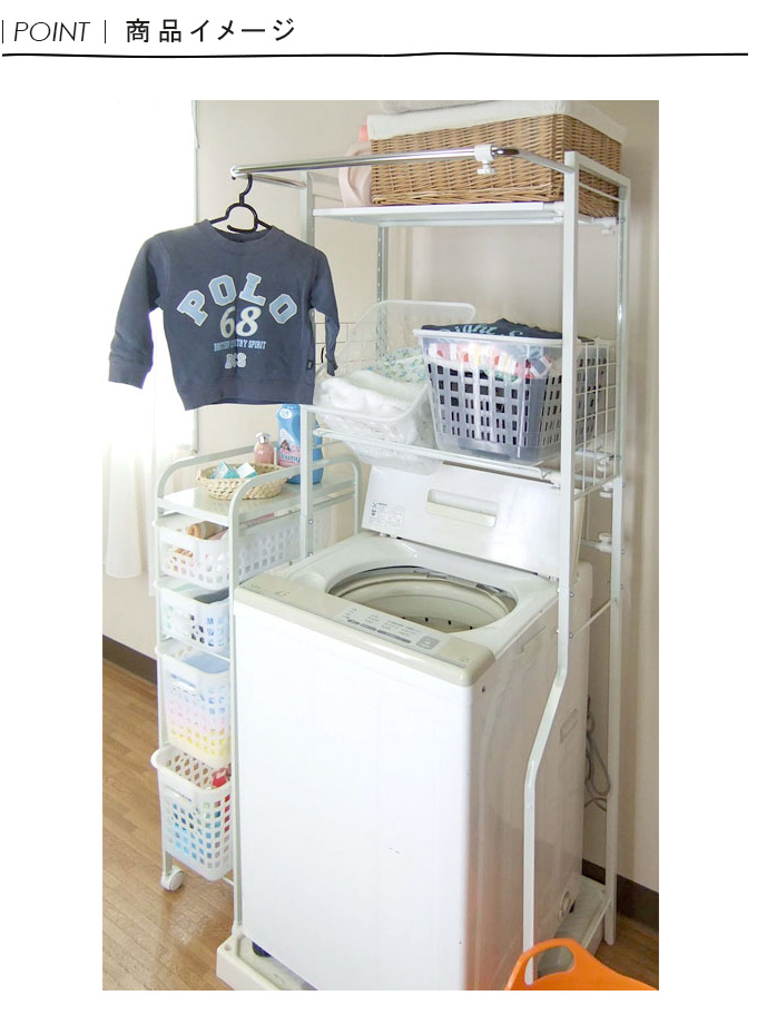 ... 1 Square Pipe Laundry Rack Shelf With Basket 2 Sanitary Rack Laundry  Storage Sanitary Storage Washing