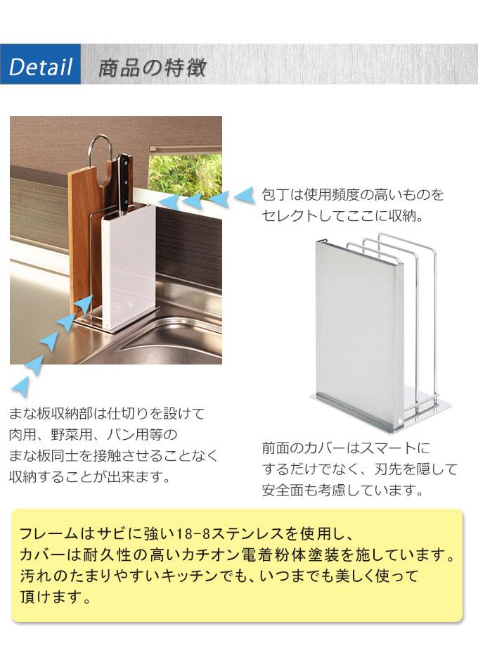plank Rakuten shop  라쿠텐 일본: 고품질인 스테인리스제! 부엌칼 ...