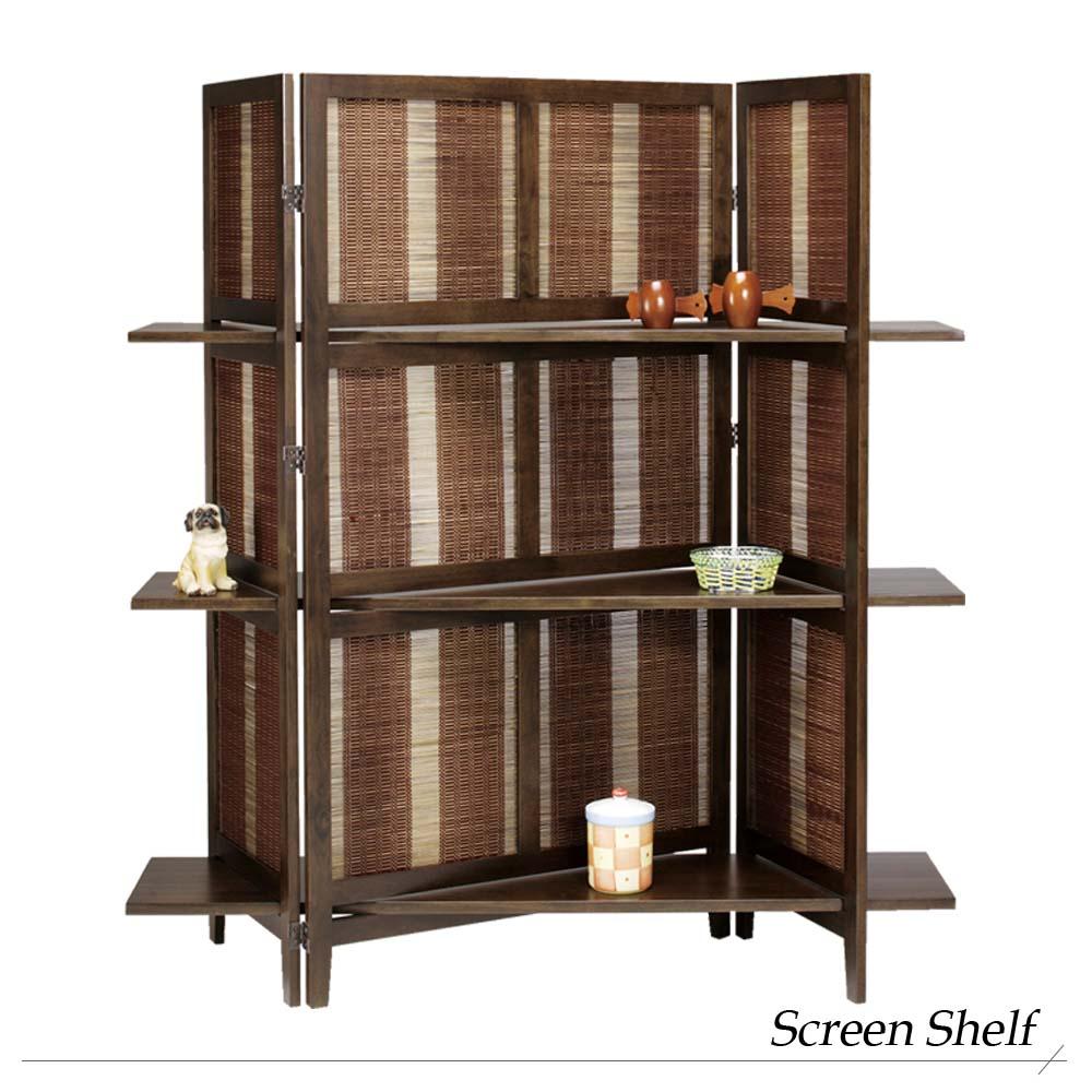 Screen Rack Panel Parion Racks Storage Wooden Shelf Room Divider Interior Office Furniture