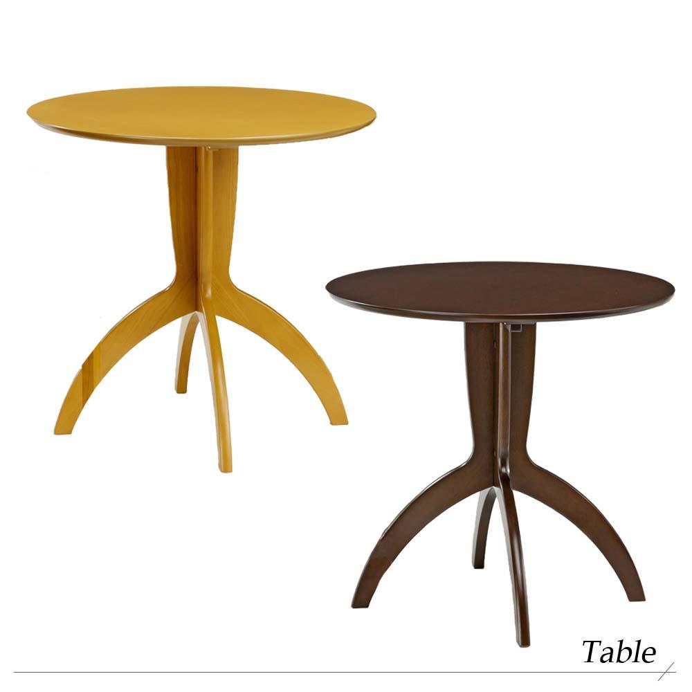 『レストテーブル』 コーヒーテーブル テーブル 新生活 木製 丸テーブル リビング ダイニングテーブル ガラステーブル ローテーブル センターテーブル 木製家具 カフェ パーソナル リビングテーブル アンティーク おしゃれ