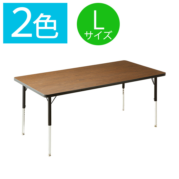 plank Rakuten shop Rakuten Global Market Table 4000 Table L