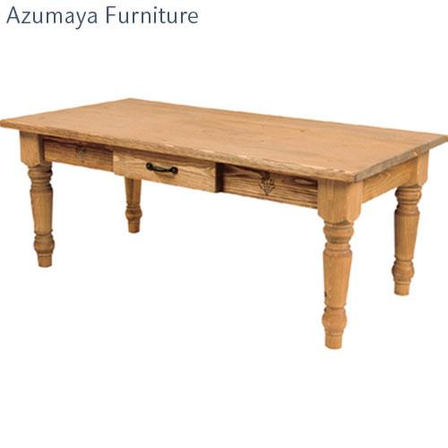 センターテーブル ローテーブル コーヒーテーブル ソファテーブル 木製テーブル リビングテーブル 座卓 机 つくえ ソファーテーブル 木製 ウッド 天然木 パイン 引出し付き 引き出し付き 収納付き ナチュラル シンプル フレンチカントリー おしゃれ リビング
