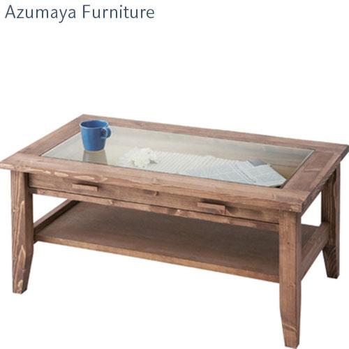 センターテーブル ローテーブル コーヒーテーブル ソファテーブル ガラステーブル リビングテーブル コレクションテーブル 机 つくえ ディスプレイテーブル テーブル 木製 ウッド 天然木 ガラス天板 強化ガラス 引出し 引き出し 収納付き シンプル ナチュラル