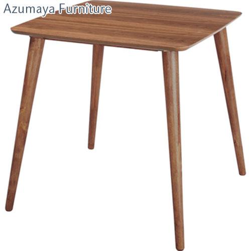ダイニングテーブル ダイニングテーブル 木製テーブル 木製ダイニングテーブル 食卓テーブル 食卓 机 つくえ 食卓机 テーブル 2人掛け 二人掛け 正方形 四角 木製 天然木 ウッド シンプル モダン ナチュラル おしゃれ カントリー風 カフェ 飲食店 幅75cm