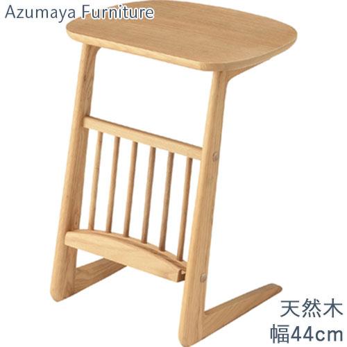 『サイドテーブル』 ソファーテーブル ソファテーブル ミニテーブル 机 ナイトテーブル 木製 天然木 リビング 寝室 ソファサイド ベッドサイド ナチュラル シンプル 北欧 カフェ おしゃれ