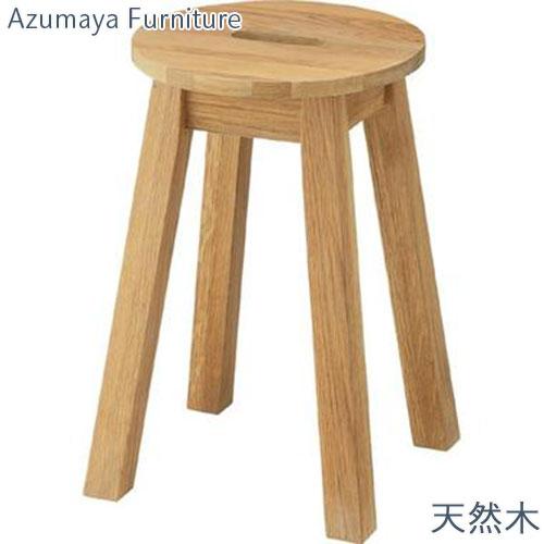 『スツール』 いす 椅子 イス チェア チェアー 丸椅子 丸イス 天然木(オーク材) 木製 木目 シンプル オシャレ おしゃれ 高さ約45センチ 幅約30 ダイニング 部屋 書斎 カラー 色 ナチュラル系 茶色 インテリア 自然 ボタン かわいい 可愛い