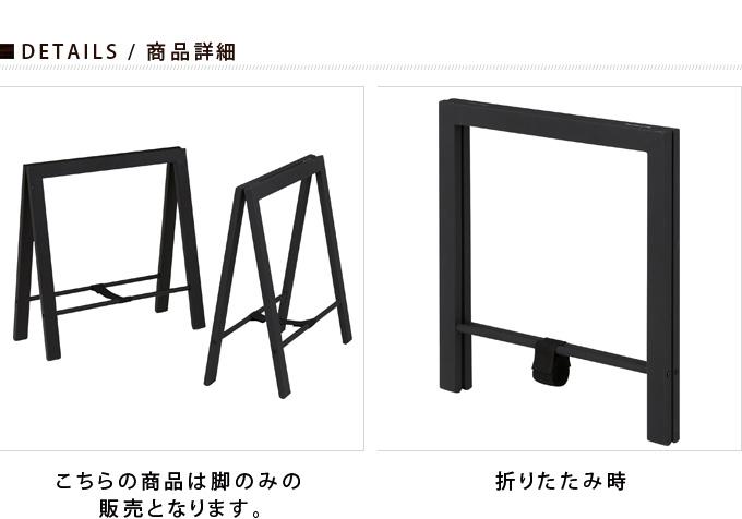 スチール脚デスク W1200xD600 / ナチュラルxホワイト脚 RFSLD-1260NA-WL【代引き