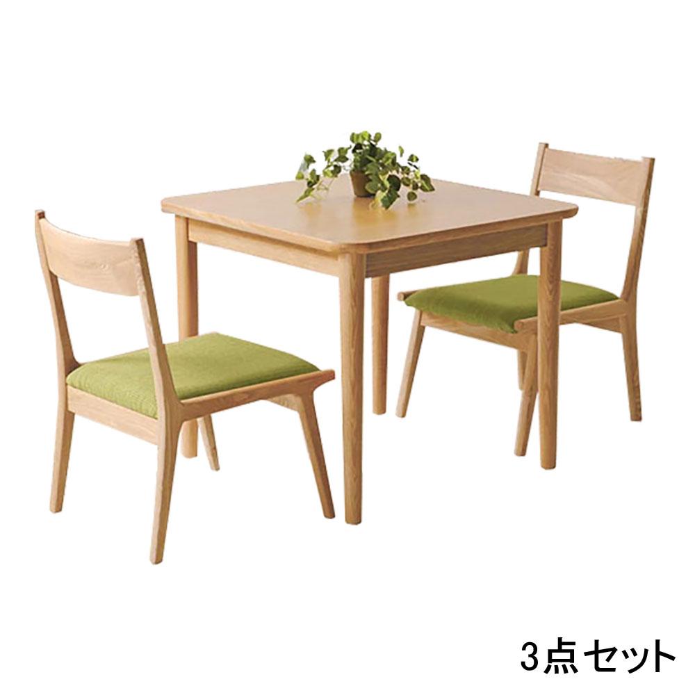 『ダイニングセット 3点セット』 2人掛け ダイニングテーブルセット 二人掛け 75cm モダン 北欧 カントリー ダイニングテーブル テーブル 食卓テーブル 机 つくえ 木 木製 天然木 ウッド コンパクト リビング ミニ シンプル ナチュラル 2人用