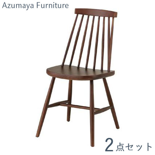 【お得な2脚セット】ダイニングチェア 椅子 食卓椅子 イス いす チェア チェアー ダイニングチェアー スピンドルチェア 木製 天然木 肘無し 肘掛けなし シンプル 北欧 ナチュラル カフェ カントリー おしゃれ