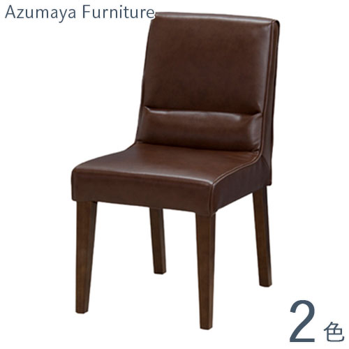 Dining Chair Chairs Table Wooden Commercial