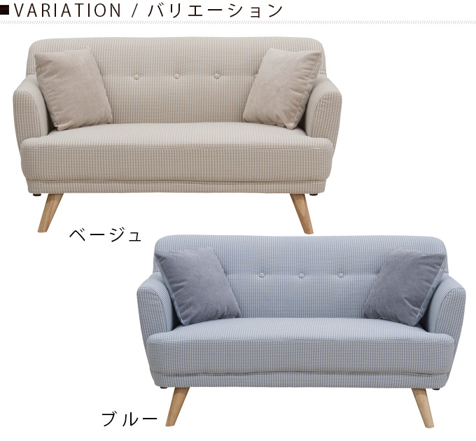Sofa Couch 2 P Two Seat Loveseat Love Armchairs Fashionably Cute Nordic