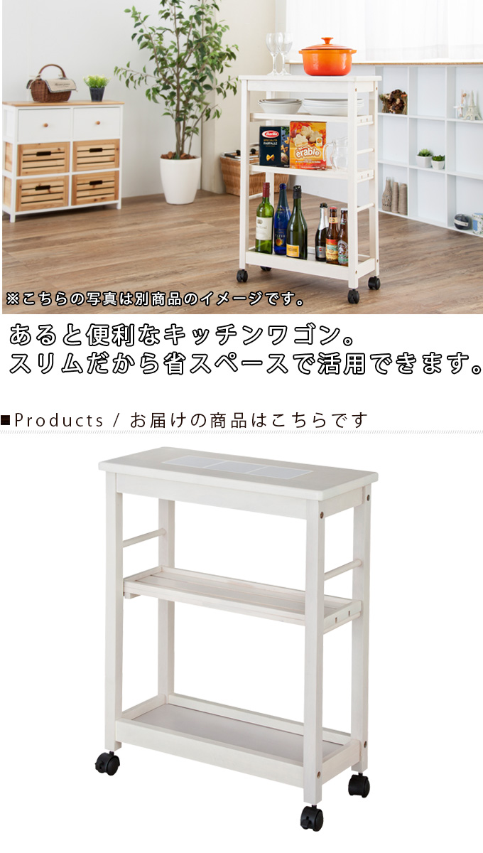 plank Rakuten shop | Rakuten Global Market: Slim wagon bunk kitchen ...