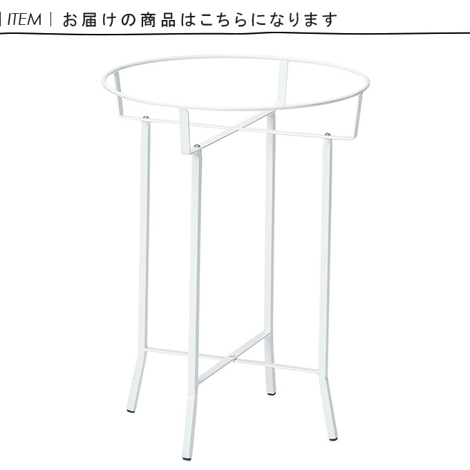 plank Rakuten shop   Rakuten Global Market: Stand basket stand wire ...