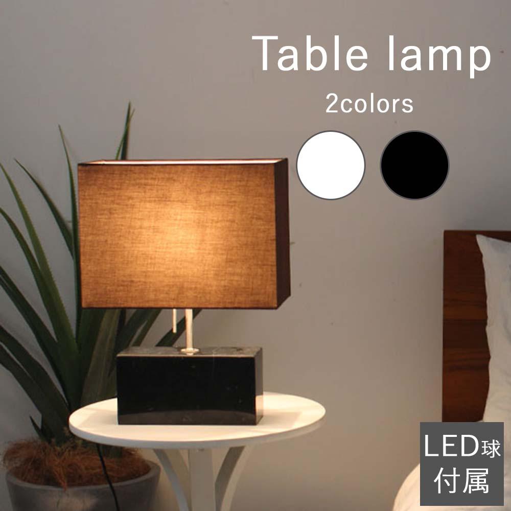 『LED マレッゾ テーブルランプ』LED球付属 テーブルライト テーブルスタンド スタンド スタンドライト 照明 ライト ランプ 電気 照明器具 デスクライト デスクランプ 卓上スタンド 卓上ライト 間接照明 LEDテーブルランプ LEDテーブルライト