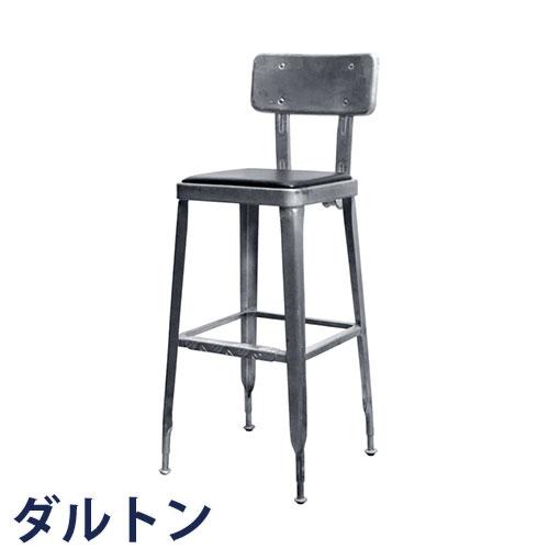 【返品不可】 DULTON ダルトン スタンダードバーチェアー DULTON ガルバナイズド ダルトン カウンターチェア イス 椅子 いす 背もたれ付き バーチェア バーチェアー カウンターチェアー ハイチェア ハイチェアー チェア チェアー スチール製 カウンター椅子 背もたれ付き おしゃれ シンプル, Abbot kinney:9a4bf651 --- business.personalco5.dominiotemporario.com