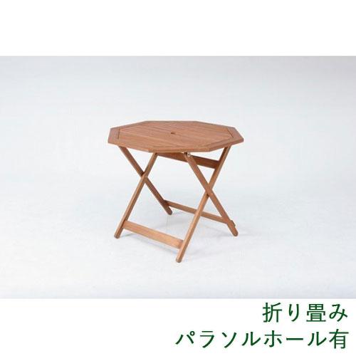 天然木 八角ガーデンテーブル 90cm テーブル 折りたたみテーブル 折り畳みテーブル 折畳み 木製 コンパクト 八角形 4人用 四人用 ベランダ テラス パラソル穴付 庭 野外 屋外 カフェ ガーデンファニチャー ガーデニング