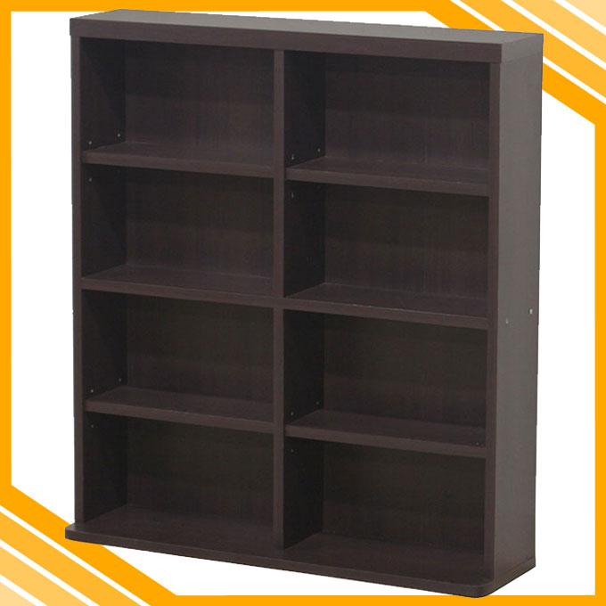 Bookcase Bookshelf Width 80 Cm 2 Column 4 Book Shelf This Storage Magazine Rack Comic Bookcases