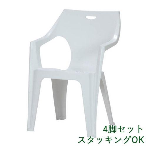 ガーデンチェア 『イタリア製チェアー レガーロ』 プラスチックチェア ガーデンチェア ガーデンチェアー スタッキングチェアー 椅子 イス おしゃれ 庭 オシャレ 屋外 野外 ベランダ