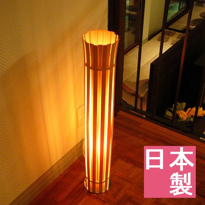 『フロアスタンド』 インテリアライト 間接照明 インテリアランプ フロアランプ フロアライト 照明器具 ムード照明 スタンドライト スタンドランプ オシャレ おしゃれ 和室 和風 木製 癒し 伝統工芸 寝室 リビング 玄関 廊下 日本製
