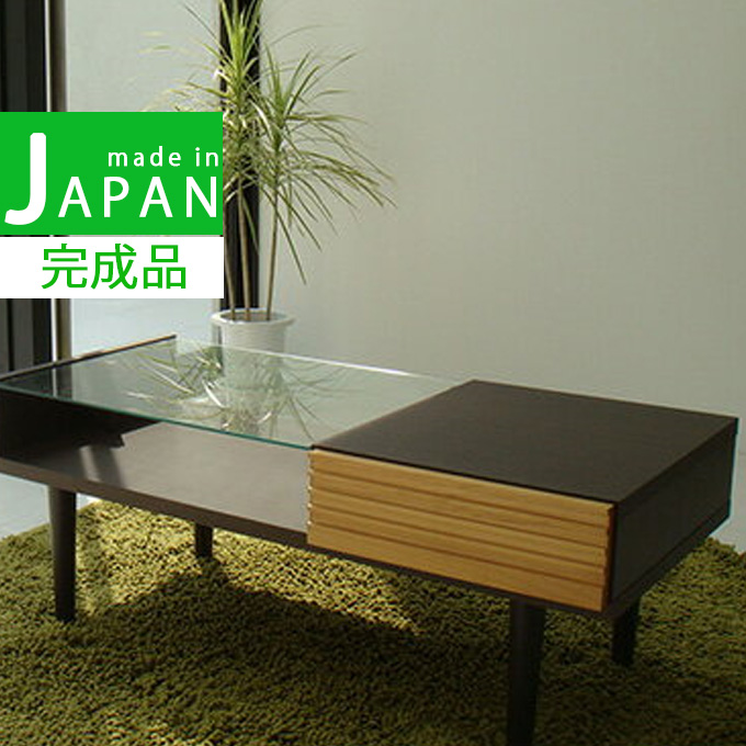 Admirable Living Table Width 100 Cm Table Center Table W Glass Table Wood Sofa Table Coffee Table Completed Made In Japan Domestic Fashion Nordic Modern Simple Home Interior And Landscaping Oversignezvosmurscom