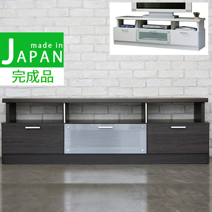 Plank 150 Cm.Tv Stand Width 150 Cm Snack Tv Board Tv Rack Tv Rack Tv Units Lowboard Av Rack Av Board Living Board Glass Completed Made In Japan Domestic