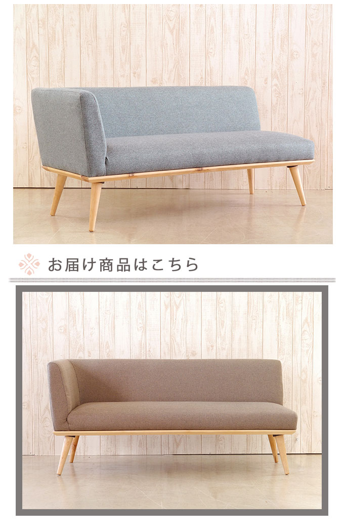 Plank Rakuten Shop Quot Single Sofa Sofa Two Seat Sofa Two