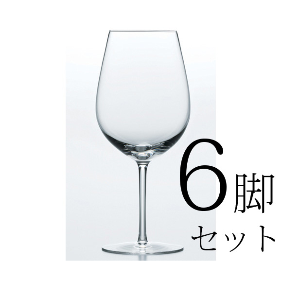 ワイングラス 『ディアマン ボルドー 625ml 6脚セット』 赤 セット 白 白ワイン用 赤ワイン用 ギフト 種類 wine ワイン DIAMANT セット ブルゴーニュ キャンティ ボルドー ボルドーワイン ディアマン 父の日
