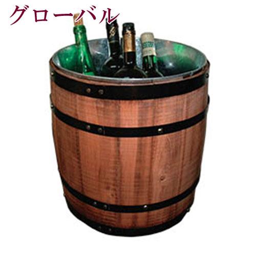 『樽型ワインクーラー』 ワイン樽 ワインクーラー ワインバレル パーティ 試飲会 ショップ用 店舗用 業務用 日本製 木製 ワイングッズ キャンティ 木箱 保存 ワインバー アルコール
