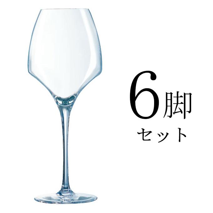 『オープンナップ ユニバーサル・ティスティング 6個セット』 ワイングラスセット ワイングラス コップ グラス ワインカップ 業務用グラス 赤 赤ワイン用 白 白ワイン用 パーティ 店舗用 レストラン用 業務用 六個セット ホテル 強化ガラス 北欧 おしゃれ
