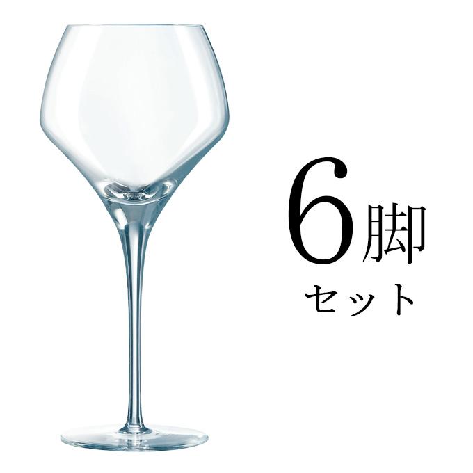 『オープンナップ ラウンド37 6個セット』 ワイングラスセット ワイングラス コップ グラス ワインカップ 業務用グラス 白 白ワイン用 パーティ 店舗用 レストラン用 業務用 ホテル 六個セット 強化ガラス 北欧 ギフト おしゃれ 贈り物 プレゼント 6脚セット