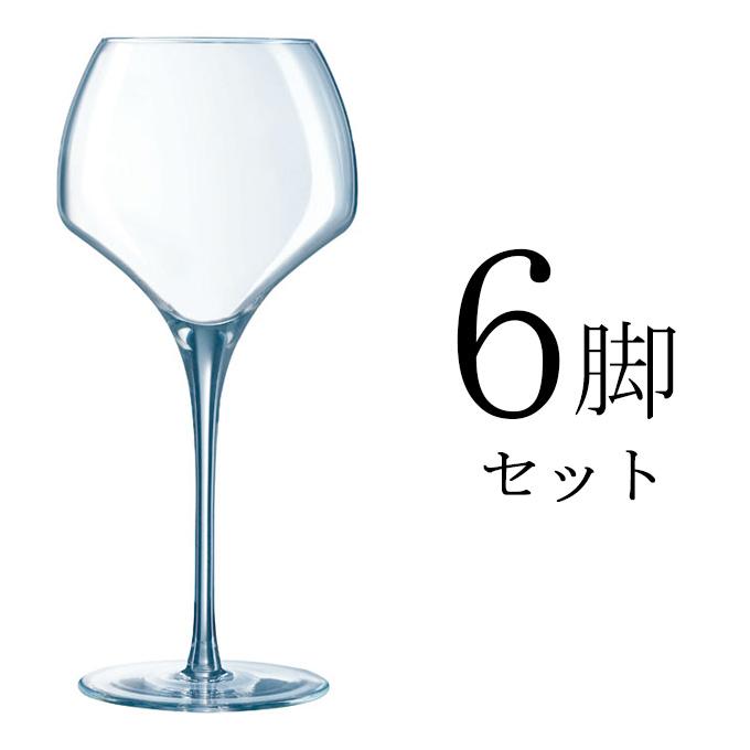 『オープンナップ タニック55 6個セット』 ワイングラスセット ワイングラス コップ グラス ワインカップ 業務用グラス 赤 赤ワイン用 パーティ 店舗用 レストラン用 業務用 ホテル 六個セット 強化ガラス 北欧 ギフト おしゃれ 贈り物 プレゼント 6脚セット