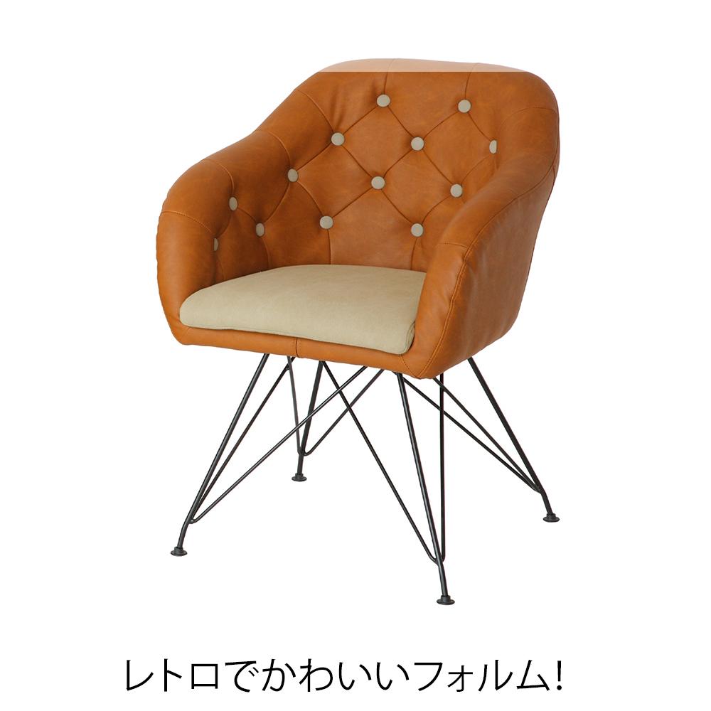 ミッドセンチュリー風チェアー シンプルながら存在感のあるチェア チェア チェアー いす イス 椅子 合成皮革 革 レザー 肘なし スチール シンプル モダン アメリカン レトロ カフェ 北欧 おしゃれ チェア Chair チェアー いす イス 椅子 合成皮革 革