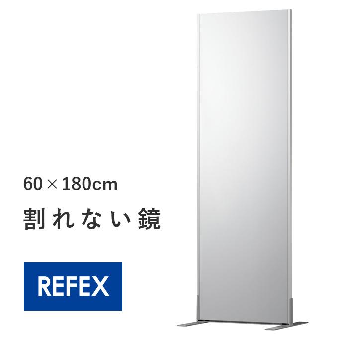 割れない全身3wayミラー スタンド 壁掛け 立て掛け 60×180cm 幅60 姿見 割れない鏡 安全 日本製 全身鏡 全身ミラー スタンドミラー スポーツミラー 大型 大きい フィルムミラー フィルム鏡 壁掛けミラー ウォールミラー 壁掛け鏡 軽い フィットネススタンドミラー
