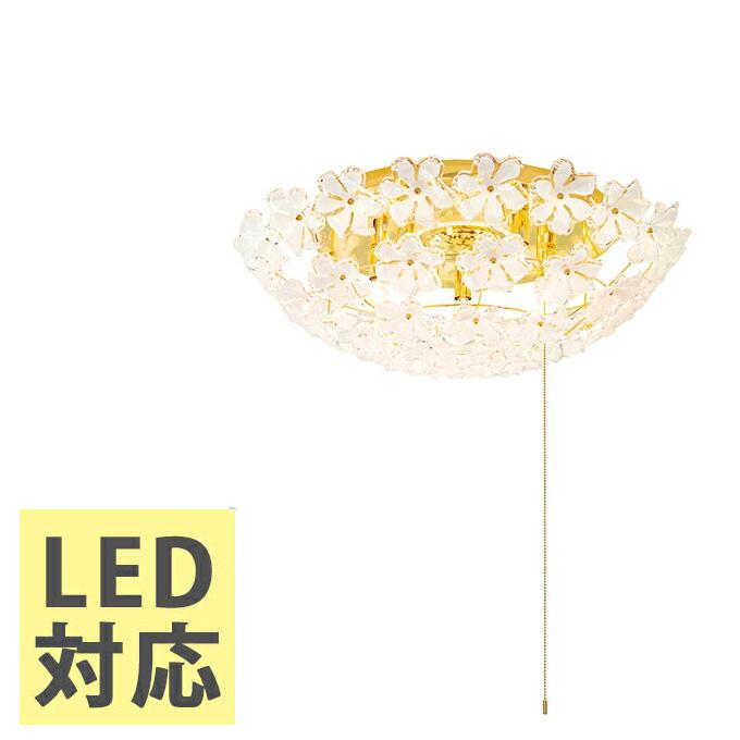 『ブーケ シーリングライト』 シーリングランプ シーリングライト 天井照明 照明器具 インテリアライト インテリアランプ デザイン照明 デザインライト リビングライト リビング照明 おしゃれ かわいい 可愛い 5灯 花 LED対応 はな フラワー リビング