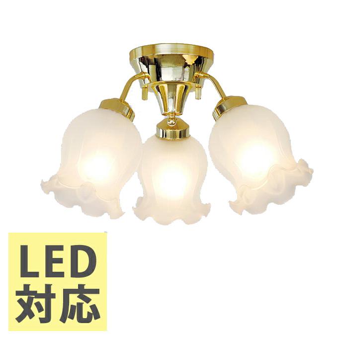 『クラシック シーリングライト』 シーリングランプ シーリングライト 天井照明 照明器具 ガラスシェードライト インテリアライト デザイン照明 ガラスライト ガラス照明 ガラスシーリングライト デザインライト おしゃれ ガラス かわいい 可愛い 3灯