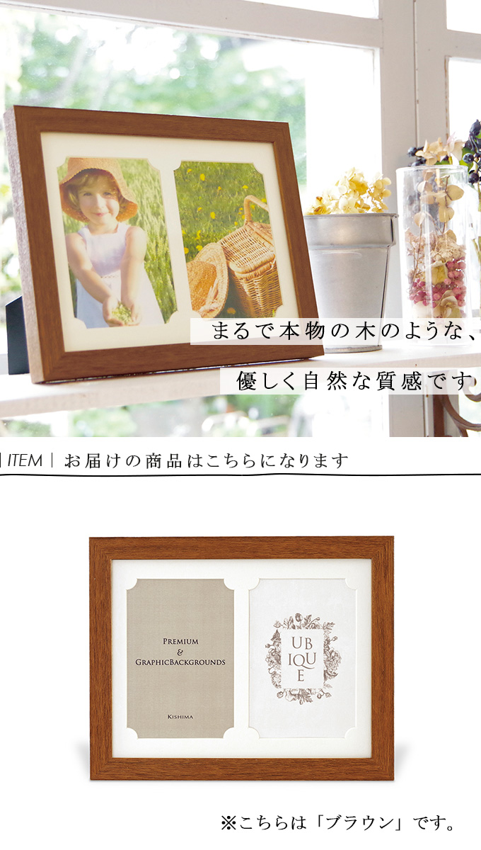 plank Rakuten shop: The \