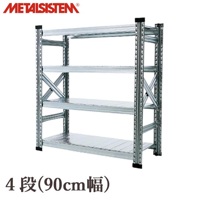 Plank 90 Cm.Plank Rakuten Shop 90 Cm Width 4 Shelf 4 Tier Steel Shelf W900