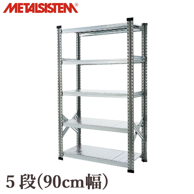 Plank 90 Cm.Plank Rakuten Shop 90 Cm Width 5 Shelf 5 Tier Steel Shelf W900