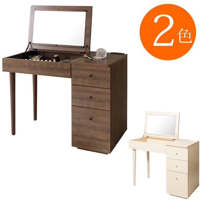 Compact And Stylish Desk Dresser Dresser Vanity Makeup Units Makeup Units  One Sided Dresser Console ...