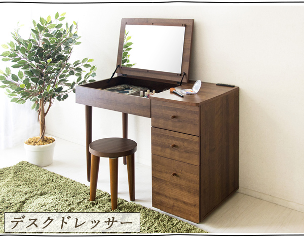 Compact And Stylish Desk Dresser Vanity Makeup Units One Sided Console