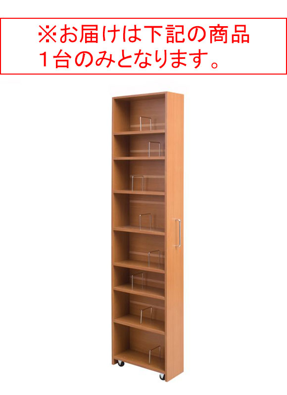 Plank Rakuten Shop | Rakuten Global Market: U0026quot;Space Saving Slim Wagon  Comics, DVD, Video Storage Light Brown Color U0027 Comic Rack Video Rack DVD  Rack ...