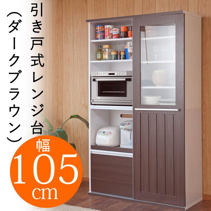 Sliding Door Type Range Width 105 Dark Brown Range Stand Microwave Oven  Stand Range Board ...
