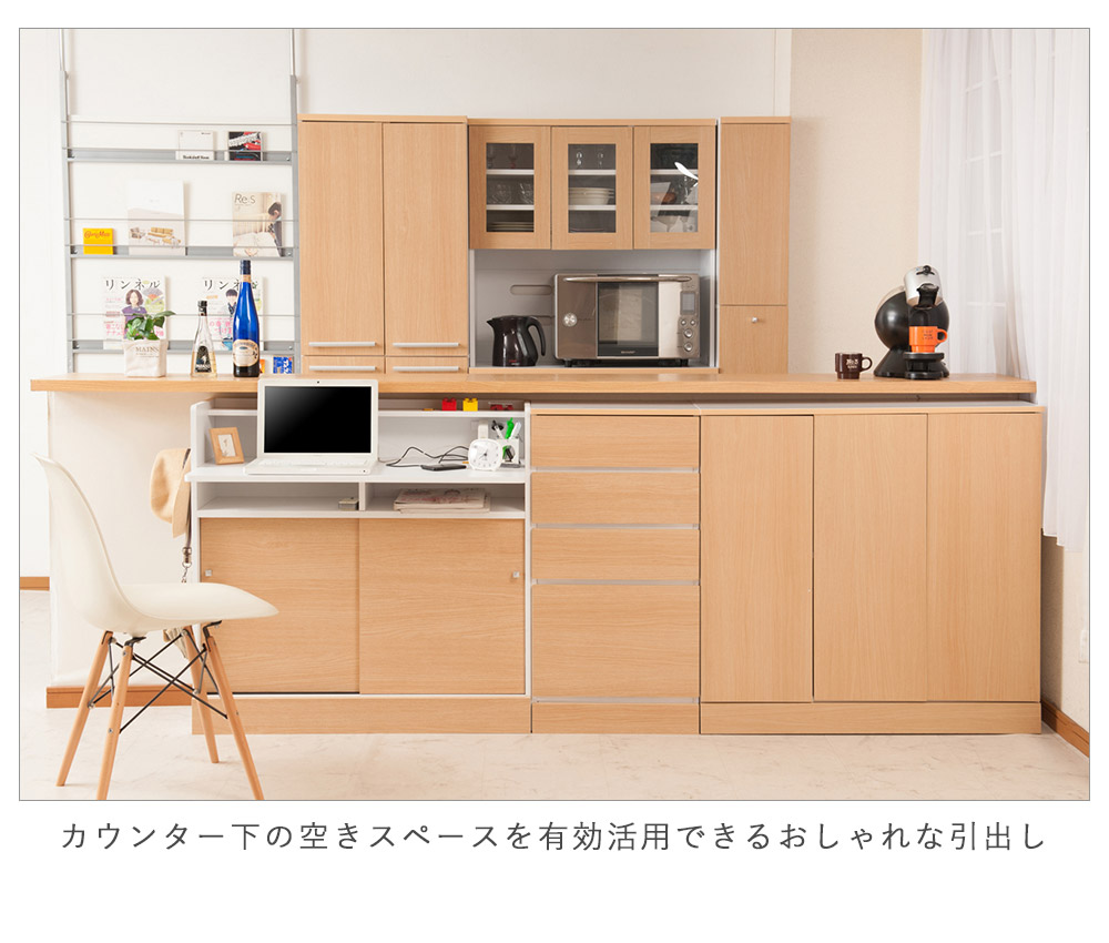 ... 『キッチンシリーズNeat カウンター下収納 チェスト幅45 ナチュラル』 キッチンカウンター / ...