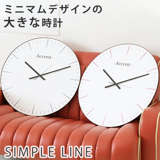 シンプルを極めたミニマムデザイン 『大型時計 シンプルライン 60cm』 大きい 見やすい 掛け時計 おしゃれ 掛時計 壁掛け時計 巨大時計 掛け時計 大型 スイープ 連続秒針 新築祝い 開店祝い プレゼント リビング ギフト オフィス 子供部屋 おしゃれ