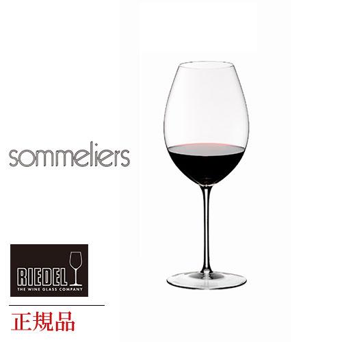 正規品 RIEDEL sommeliers リーデル ソムリエ 『ティント・レセルバ 4400 31』 赤 ワイングラス 白 白ワイン用 赤ワイン用 ギフト 種類 海外ブランド  wine ワイン ブルゴーニュ デキャンタ シャンパーニュ キャンティ ギフト 父の日