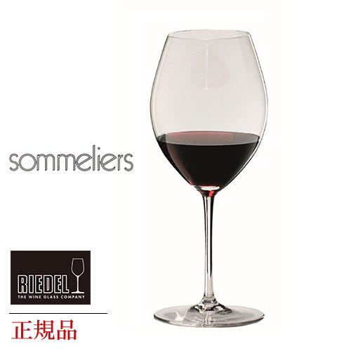 正規品 RIEDEL sommeliers リーデル ソムリエ 『エルミタージュ(シラー) 4400 30』 赤 ワイングラス 白 白ワイン用 赤ワイン用 種類 ギフト 海外ブランド 父の日