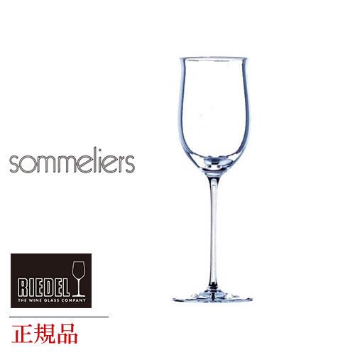 正規品 RIEDEL sommeliers リーデル ソムリエ 『ラインガウ 4400 1』 赤 ワイングラス 白 白ワイン用 赤ワイン用 ギフト 種類 海外ブランド  wine ワイン ブルゴーニュ デキャンタ シャンパーニュ キャンティ ギフト 父の日