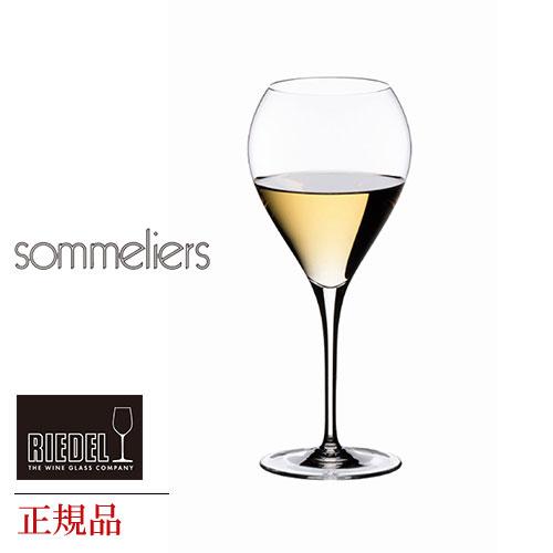 正規品 RIEDEL sommeliers リーデル ソムリエ 『ソーテルヌ 4400 55』 赤 ワイングラス 白 白ワイン用 赤ワイン用 ギフト 種類 海外ブランド  wine ワイン ブルゴーニュ デキャンタ シャンパーニュ キャンティ ギフト 父の日